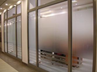 Matowa folia ochronna - gruba 75 mikronów - dymione szkło, mleczna, samoprzylepna - FO-20